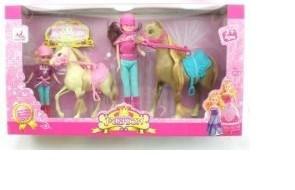 My pretty girl er et dukkesæt med 2 heste og 2 dukker